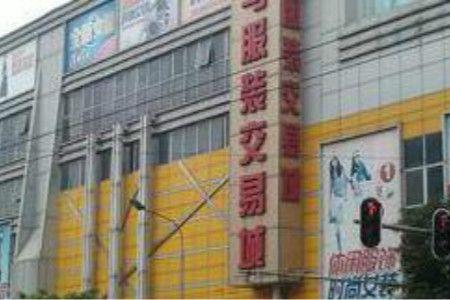 总结新手在广州服装批发市场拿货的经验技巧