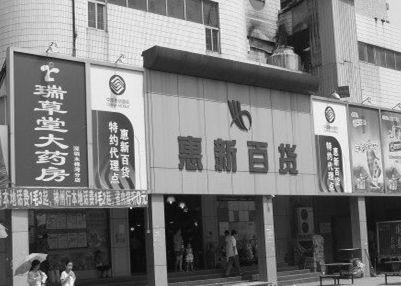 深圳木棉湾服装批发市场基本概况一览