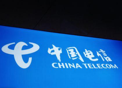 中国电信的5G套餐详情一览   资费从199元至599元不等