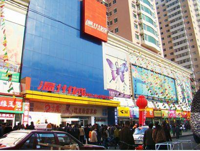 说说去长春温州城服装批发市场进货的经验技巧
