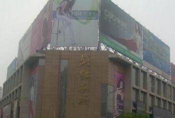 郑州钱塘衣城详细地址及乘车路线一览