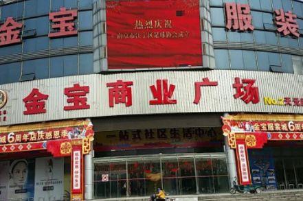 老手分享去广州金宝外贸服装城的进货技巧