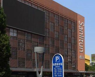 北京三里屯雅秀服装市场详细地址及乘车路线一览