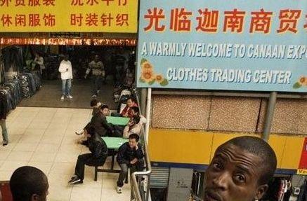 广州迦南外贸服装批发市场地址及乘车路线一览