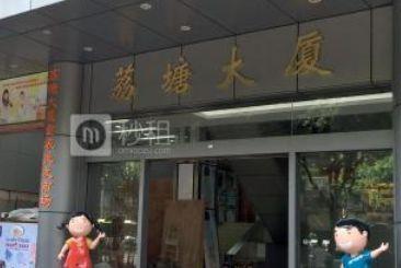 广州荔塘大厦童装尾货批发城基本概况一览