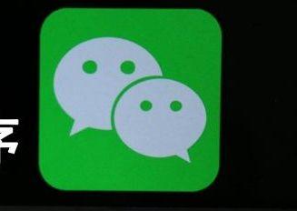 分享微信3个比较偏门的快速赚钱方法