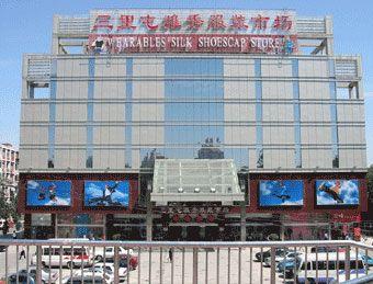 北京三里屯雅秀服装市场各楼层分布一览