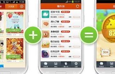 现在常用的5个手机赚钱方法十分简单