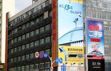 聊一聊去深圳八卦岭服装批发街进货的注意事项
