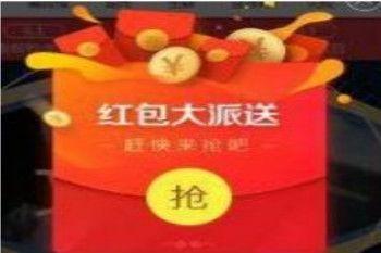 2019淘宝双十二超级红包领取地址,最高1212元红包