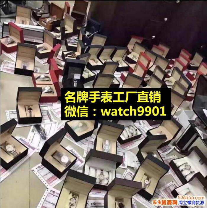 广州高仿名牌手表、一手货源、厂家直销、专业代发
