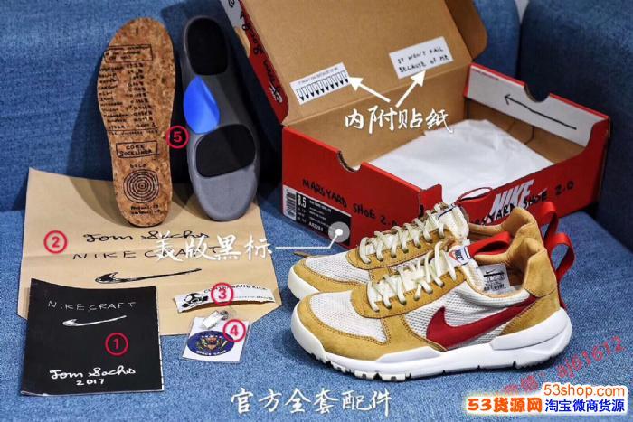 品牌运动鞋阿迪耐克纯原实力工厂高端货源终端专供一件代发免费招代理
