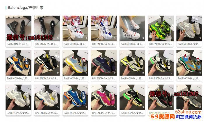 广州女鞋工厂直销高端真皮一手货源诚招微商代理实体批发支持一件代发
