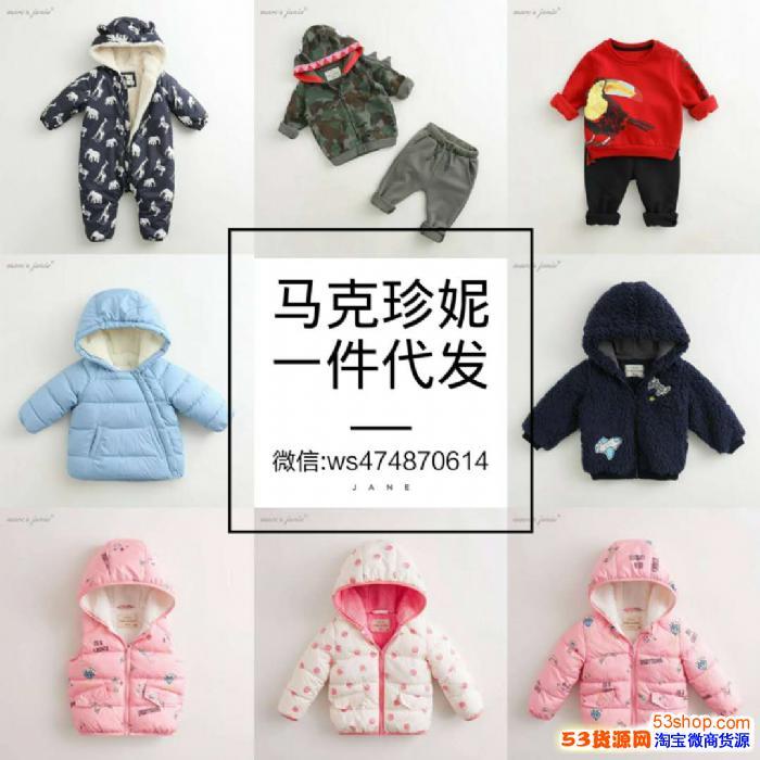 热门婴儿用品厂家批发正品保证春节旺季欢迎代理!
