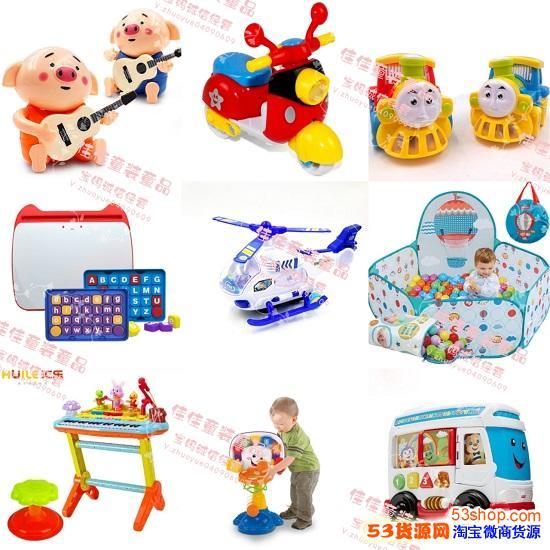 童装童品实力货源团队,加盟优惠活动中,一手货源+精准客源