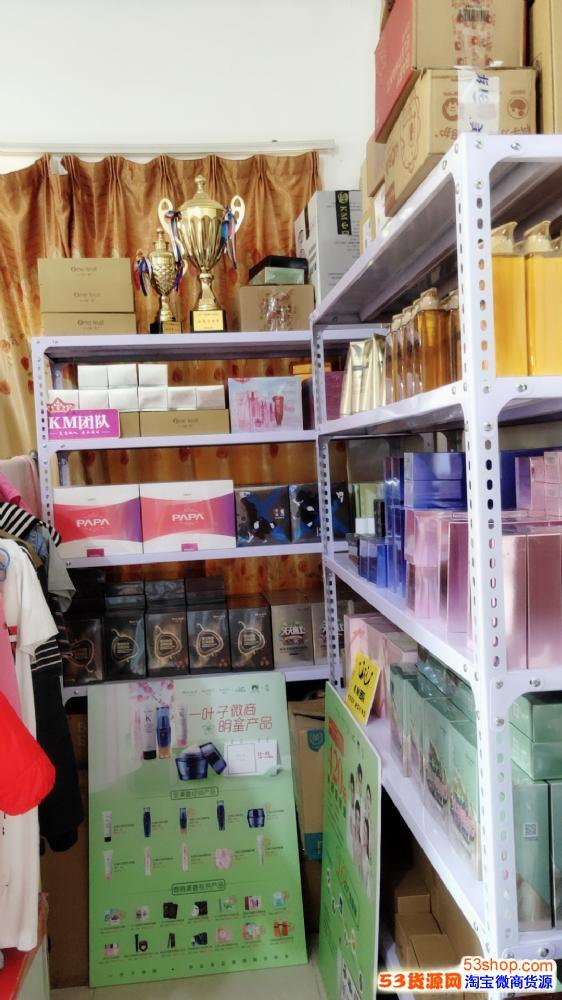 怎样避免长妊娠纹和斑点?一叶子微商卖的护肤品可以预防和改善吗?
