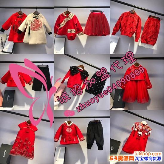 童装货源一件代发,批发零售厂家直销,无需囤货垫资,零风险!