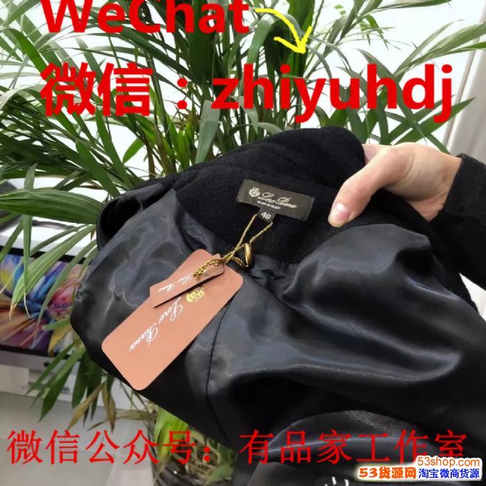 供应意大利LORO PIANA羊绒大衣外套原厂直销货源一件代发