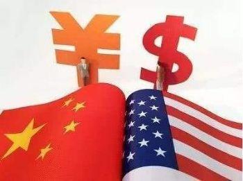 中美经贸高级别磋商2月14-15日将在北京举行