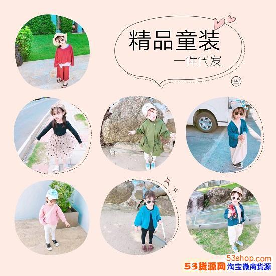 童装女装厂家档口实拍,优质货源,可招可卖,进万人团队,教推广引流