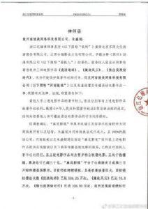 麻花影视摊上事儿了!春节档电影联合维权要求下线盗版资源