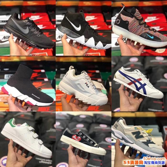 莆田工厂直销耐克运动鞋服 一件代发 超低批发价 欢迎比价