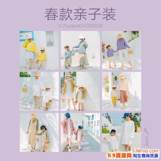 女装货源平台一件代发,厂家批发直销,利润空间大实力团队有保障!