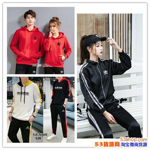 莆田实力厂家直销服装运动鞋,品牌多样,免费代理一双代发