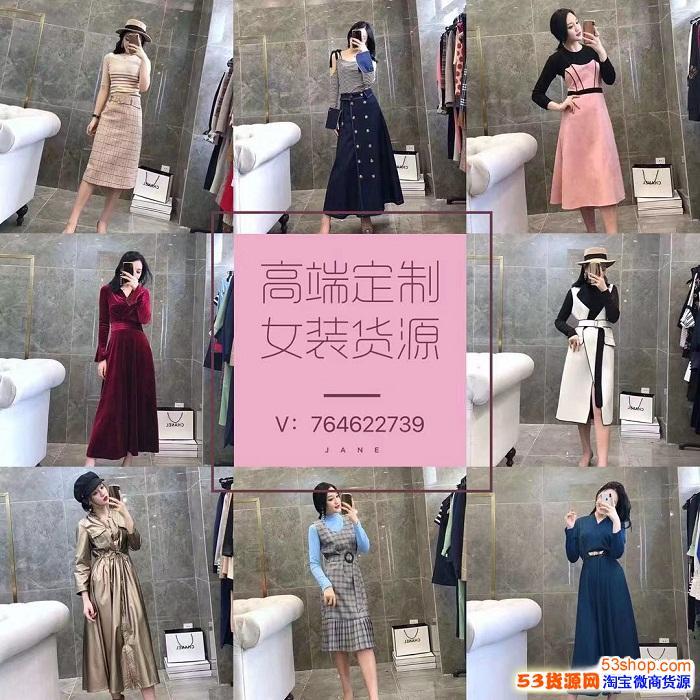 中日欧韩潮流女装一手货源,全国一件代发,诚招代理