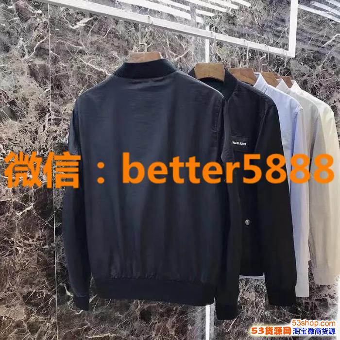 北京CK门店男装夹克外套 批发价格代工厂直销 招微商淘宝代理