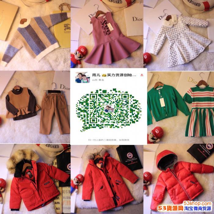 微商童装女装一手货源 一件代发 招代理招加盟接推广