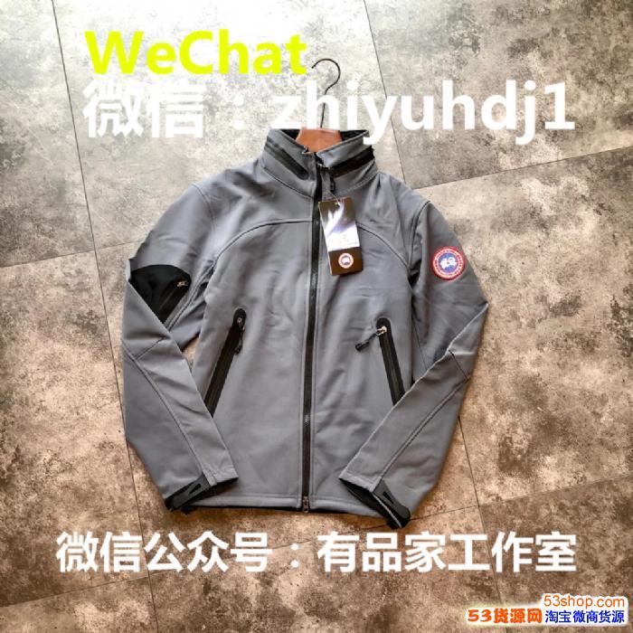 北京加拿大鹅专柜同款户外夹克冲锋衣批发代理一件代发