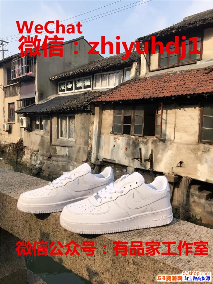 宁波申州产Nike耐克运动卫衣批发代理一件代发