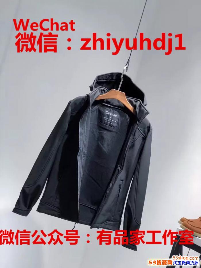 原单CK男装夹克外套一手货源批发免费招代理