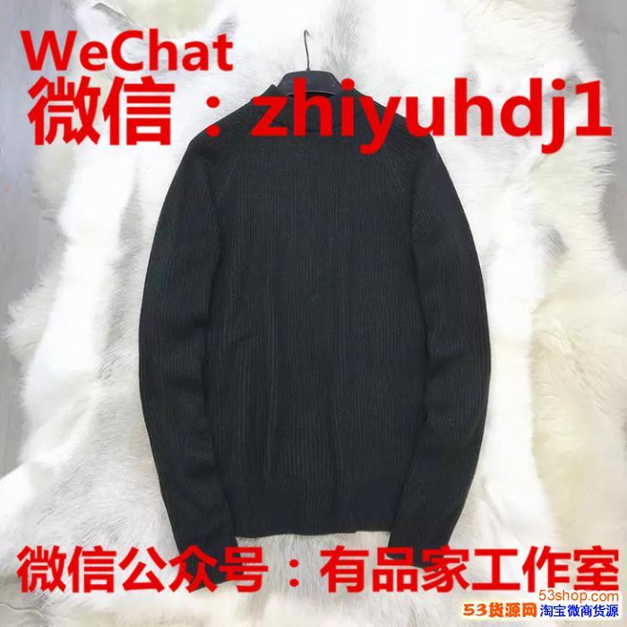 上海GXG官网同款男装针织毛衣批发代理一件代发诚招微商代理