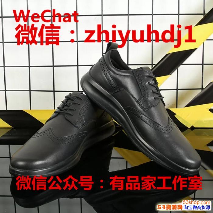 供应ecco爱步男鞋皮鞋代工厂直销货源诚招微商淘宝代理