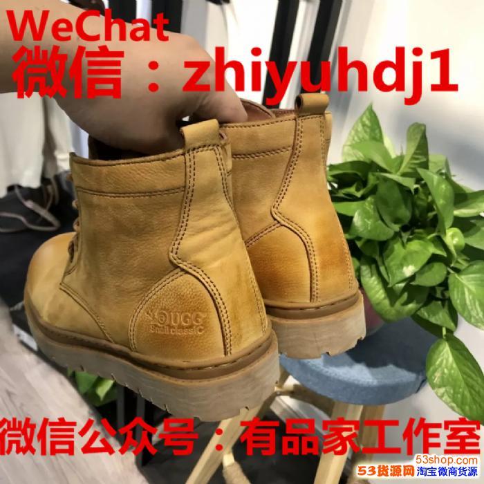 上海UGG专柜保暖皮靴雪地靴代购工厂直销货源一件代发