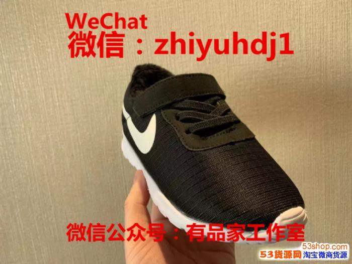 工厂代工厂直销耐克nike童鞋运动鞋批发代理货源一件代发货