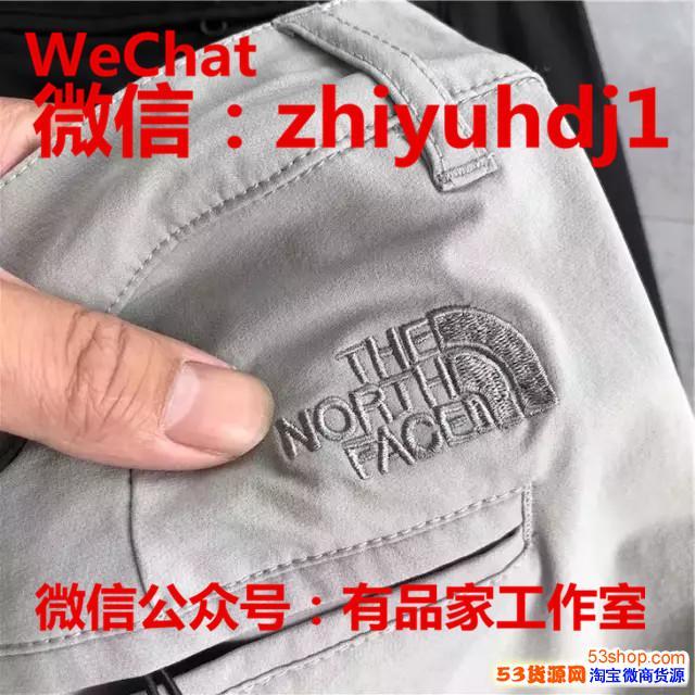上海the north face北面门店同款户外服装批发代理