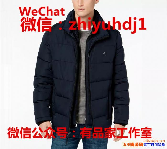 上海CK官网同款羽绒服批发代理价格工厂直销货源一件代发