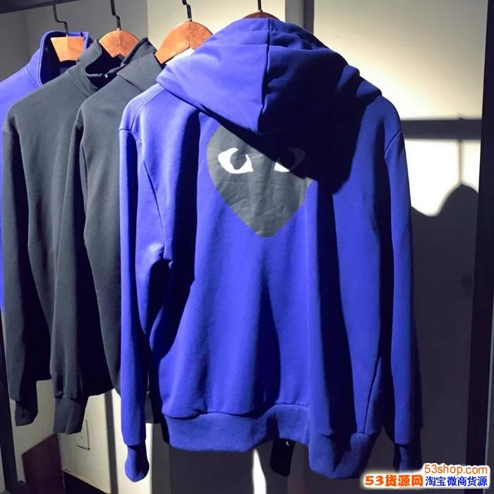上海川久保玲CDG PALY爱心卫衣开衫批发代理工厂直销