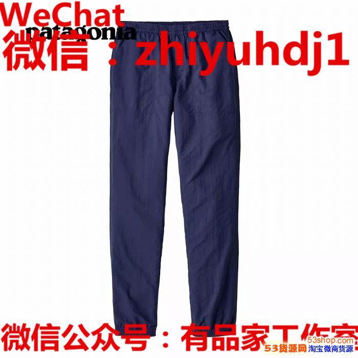 原单尾货巴塔哥尼亚户外服饰休闲裤批发代理一件代发