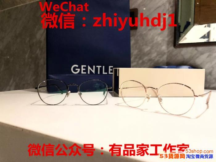 供应韩国GM眼镜V拍太阳眼镜批发代购货源工厂直销价一件代发