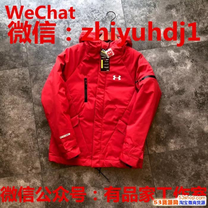 上海UA安德玛男装羽绒服批发价格 一件代发货源 工厂直销