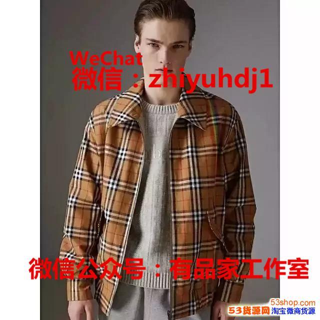 上海Burberry博柏利专柜同款彩虹系列夹克外套批发代理可退换