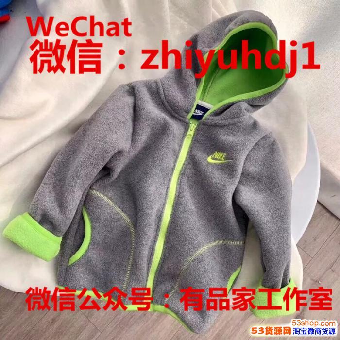 北京Nike耐克童装卫衣专柜同款批发代理代工厂直销货源