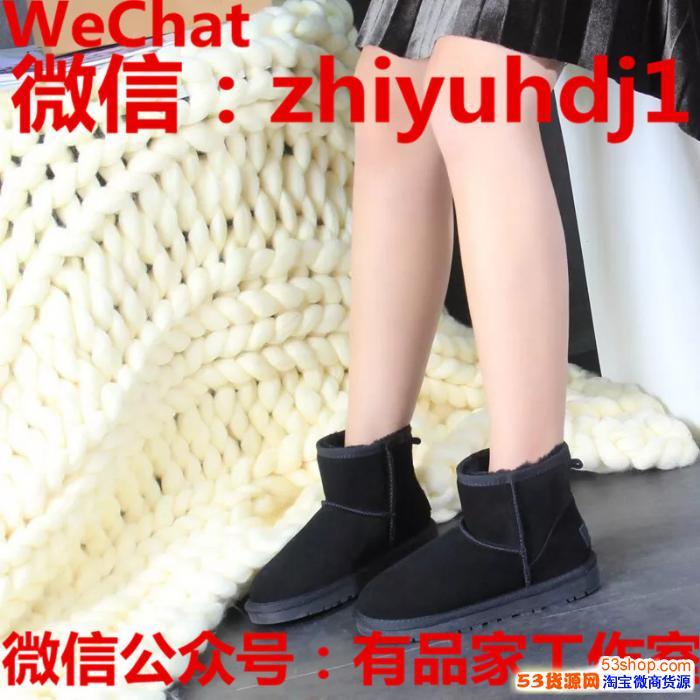 河南原厂UGG女鞋雪地靴批发代理货源一件代发货