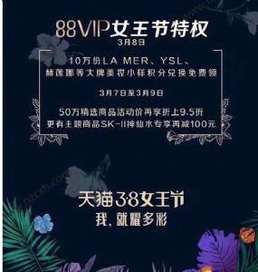 2019天�88VIP女王�特�啵�教你38女王�怎么�I最��惠
