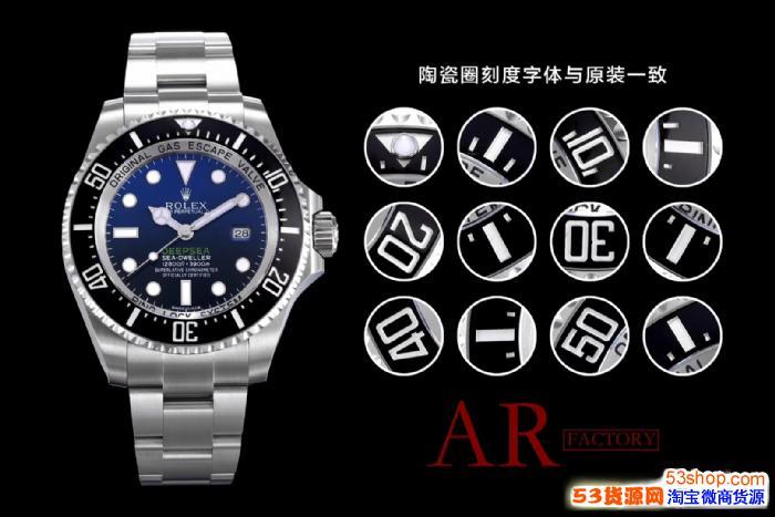 微信高�n手表批�l 高�n手表代理在哪里可以找到一手�源 淘��免�M代