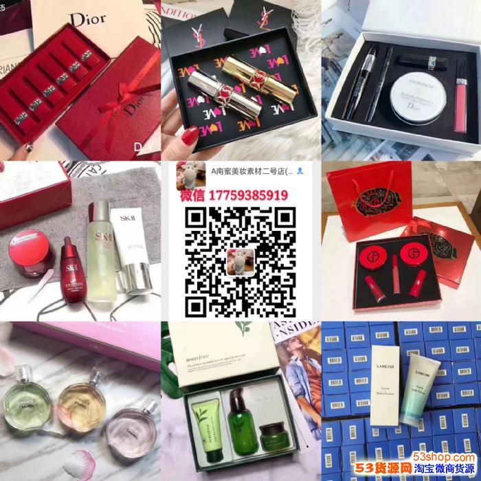厂家大牌高档奢侈品口红香水彩妆化妆品护肤品女包爆款仓库一件代发